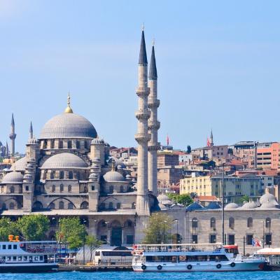 Uhrzeit Istanbul Jetzt